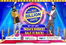 Flipkart Big Billion Day Sale 2020